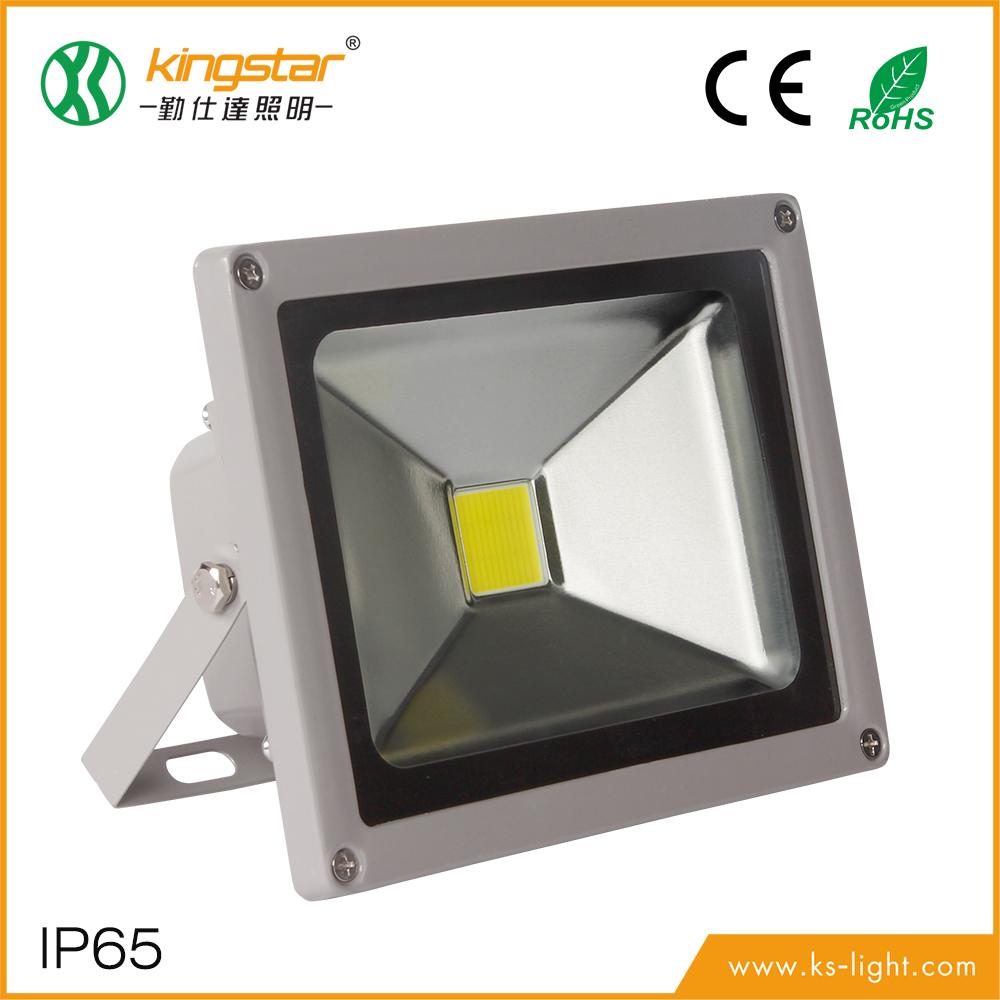 J系列泛光燈-30W白-3