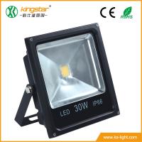N系列泛光燈-30W-COB-1