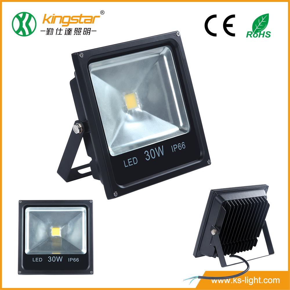 N系列泛光燈-50W-COB-5