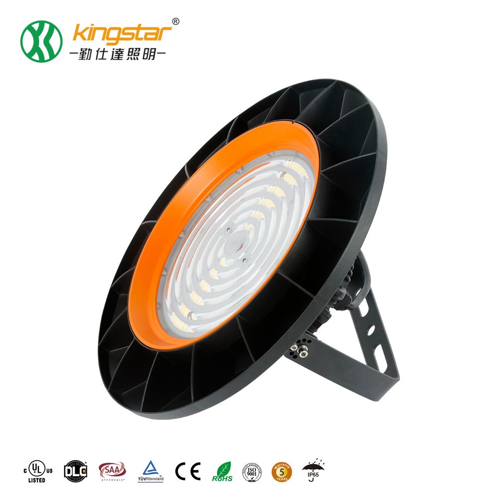 C款工礦燈-150W-2