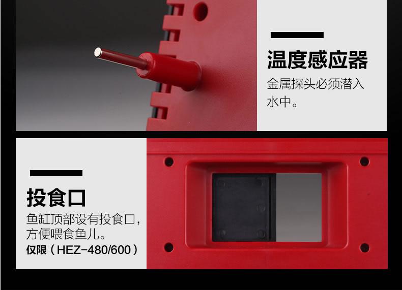 HEZ小-10