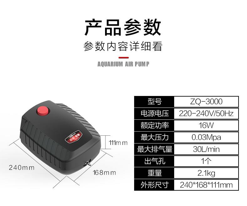ZQ-3000-9