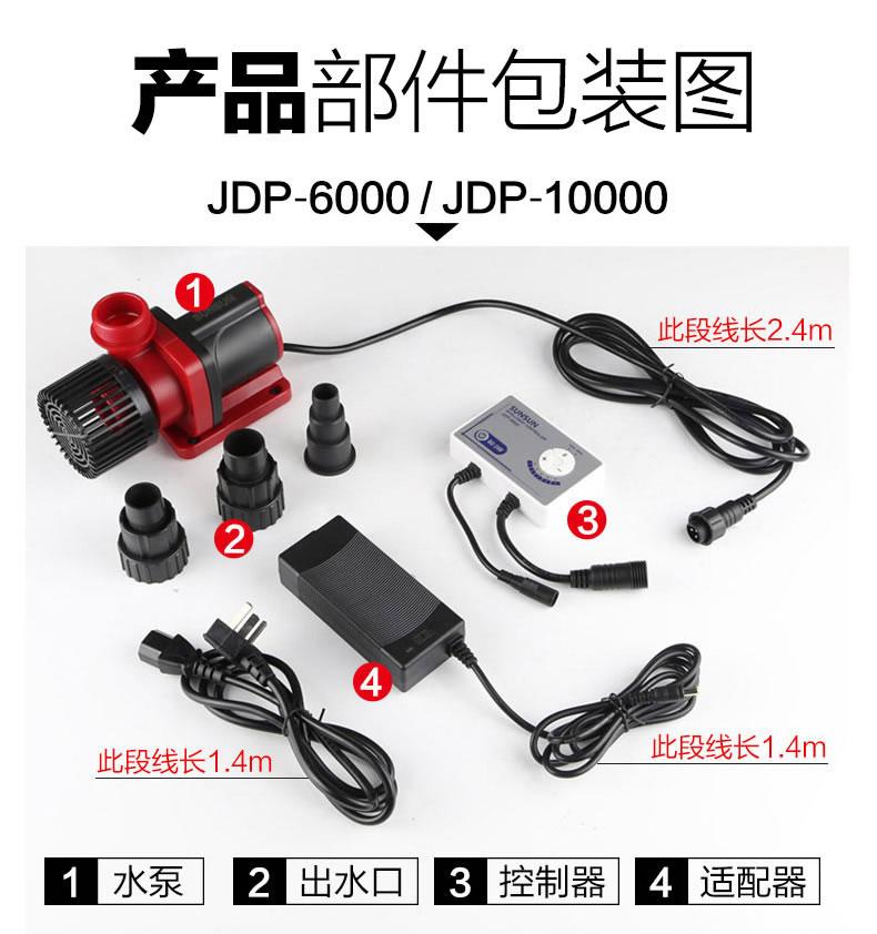 JDP-Q-16