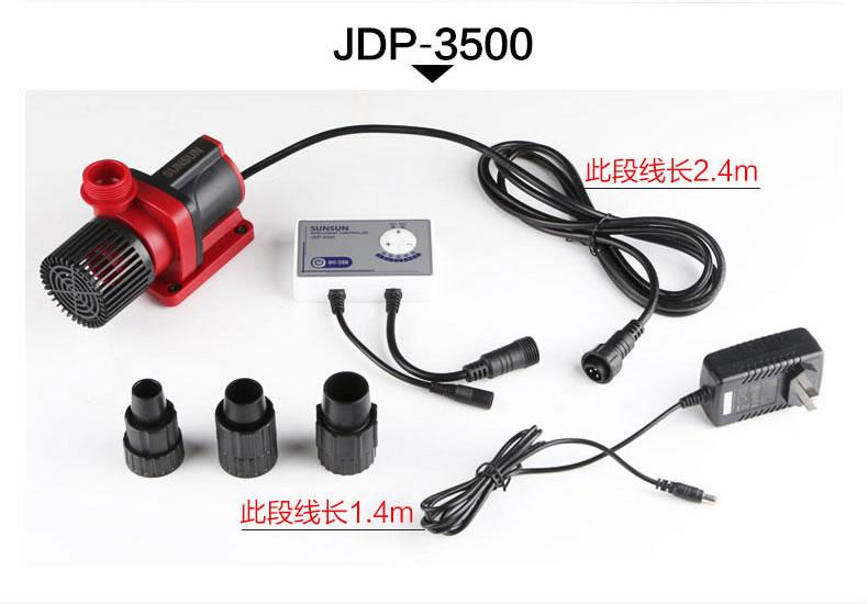 JDP-Q-17