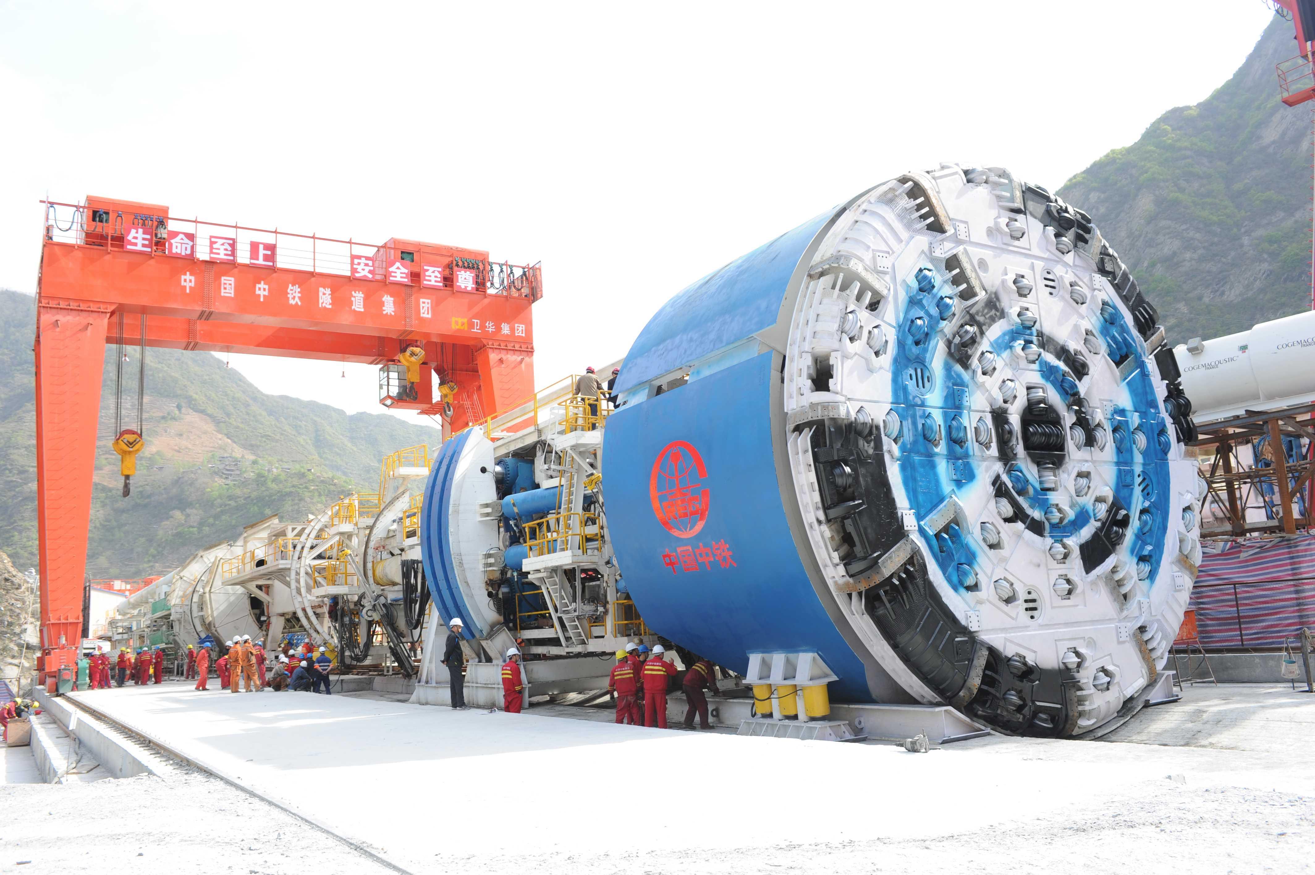 WestQinlingTunnelofLanzhou-Sichuan(Lanyu)RailwayProject
