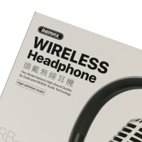 headphonebox238-6