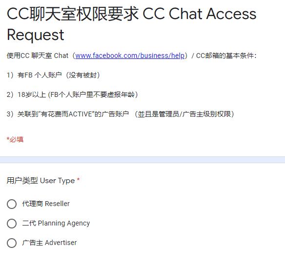 Facebook高级操作,如何跟Facebook Support人员开聊天窗口,时时聊天?-跨境俄 - 跨境电商