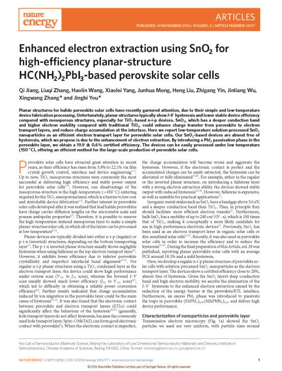 市售SnO2- energy.2016_頁面_1.jpg